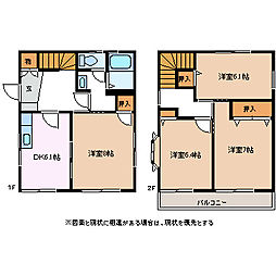 [一戸建] 長野県松本市元町3丁目 の賃貸【/】の間取り