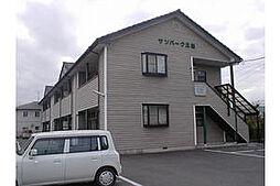 サンパーク三田[103号室]の外観