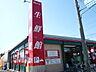 周辺,1LDK,面積50.49m2,賃料5.9万円,関東鉄道常総線 小絹駅 徒歩13分,関東鉄道常総線 新守谷駅 徒歩33分,茨城県つくばみらい市小絹237-24