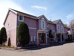 兵庫県神戸市北区有野町二郎の賃貸アパートの外観