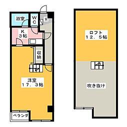 浜松駅 5.9万円
