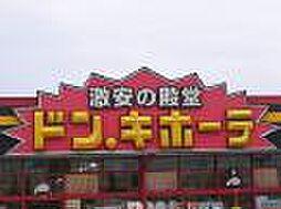 愛知県名古屋市緑区滝ノ水4丁目の賃貸アパートの外観