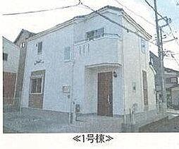 平塚市須賀