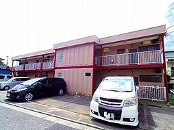 東京都練馬区高松3丁目の賃貸アパートの外観