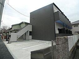ヴィラージュ新松戸[2階]の外観