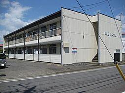 町田ハイツ[2階]の外観