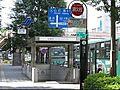 五橋駅(仙台地...