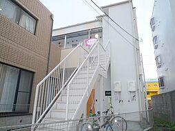 コンフォール[1階]の外観
