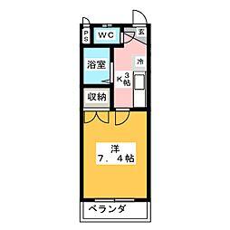 エンジェル御器所[2階]の間取り