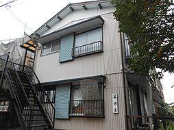 美好荘[2階]の外観