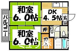 福岡県春日市一の谷3丁目の賃貸アパートの間取り