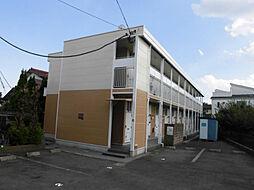 二子新地駅 1.1万円