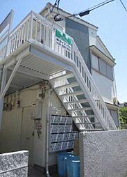 東京都練馬区旭町3丁目の賃貸アパートの外観