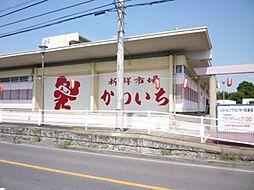 原市駅 2,690万円