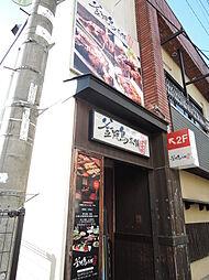 大協貸店舗