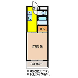 パークサイド加藤マンション[205号室]の間取り