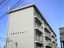 大東マンション[8号室]の外観