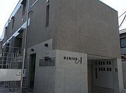 DAMIER−A[1階]の外観