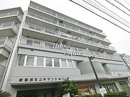 新横浜ミユキマンション[3階]の外観