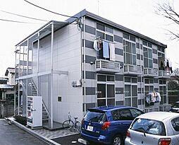 東京都府中市武蔵台1丁目の賃貸アパートの外観