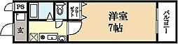 ボヌール広野[1階]の間取り