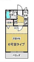 コンフォートマンション大宮[636号室]の間取り