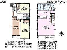 33号地 建物プラン例(間取図) 小平市小川町2丁目