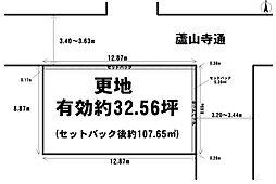 京福電気鉄道北野線 北野白梅町駅 徒歩20分