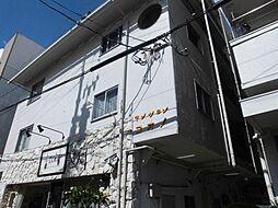 マンションコオノ[2階]の外観
