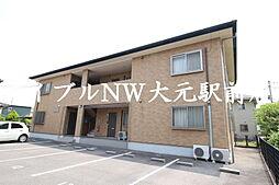 フォブール富田[1階]の外観