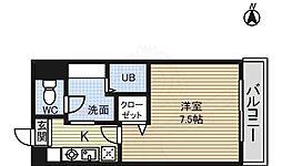 岩塚駅 4.3万円