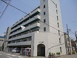 ハイツ鍛冶[2階]の外観