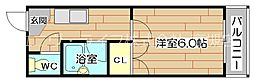 コーポサカイ[2階]の間取り