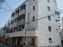 富山ビル[303号室]の外観
