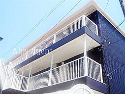 神奈川県横浜市磯子区岡村1丁目の賃貸マンションの外観