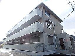 JR山陰本線 嵯峨嵐山駅 徒歩3分の賃貸マンション