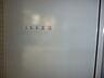 その他,1K,面積27.09m2,賃料9.5万円,東京メトロ丸ノ内線 本郷三丁目駅 徒歩4分,東京メトロ丸ノ内線 御茶ノ水駅 徒歩8分,東京都文京区本郷2丁目15-16