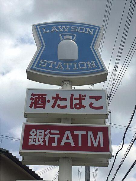 ローソン 高槻別所中の町店(338m)