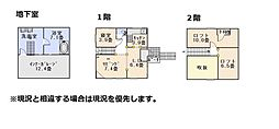 穂高駅 850万円