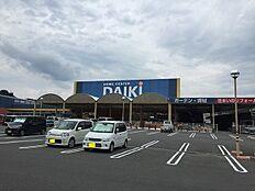 ホームセンターダイキ