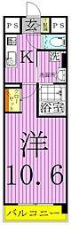 第五宝マンション[4階]の間取り