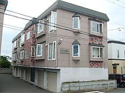 北海道札幌市豊平区月寒東二条18丁目の賃貸アパートの外観