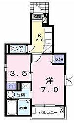 大阪府交野市幾野3丁目の賃貸アパートの間取り