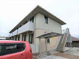 アクシア南若園 積水ハウス施工[103号室]の外観