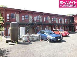 米野木駅 1.6万円