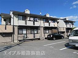 兵庫県姫路市玉手2丁目の賃貸アパートの外観