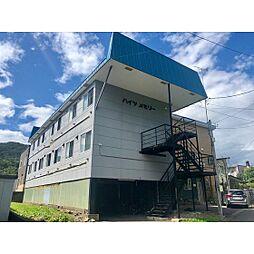 北海道室蘭市水元町の賃貸アパートの外観