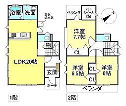 能登川駅 1,780万円