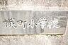 周辺,2K,面積40.27m2,賃料7.8万円,JR山陽本線 広島駅 徒歩12分,広島電鉄9系統 縮景園前駅 徒歩5分,広島県広島市中区上幟町
