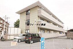 小野マンション[3階]の外観